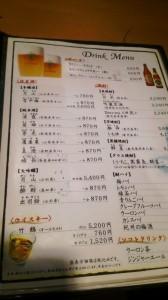 藤乃(ふじの) メニュー 菜单