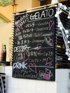 cafe de F.O.B(カフェドホブ) 看板