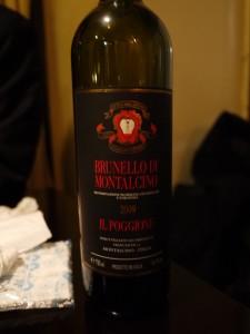 EMILIA(エミリア) ワイン 红酒