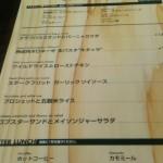 SIX MARS (シックスマーズ) メニュー 菜单
