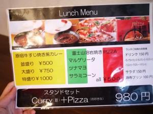 原宿スタンド  ランチメニュー 午餐特惠菜单