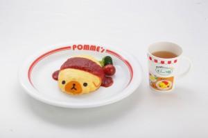 ポムの樹 ケチャップオムライヌ マグカップつき 番茄酱蛋包饭配汤