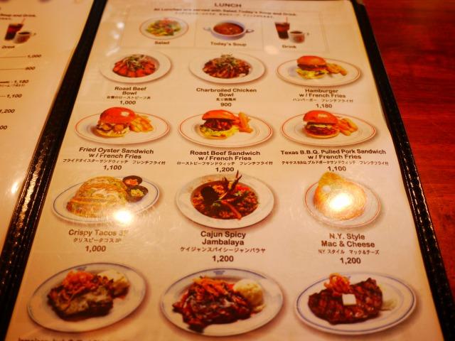 AMERICAN HOUSE BAR&GRILL(アメリカンハウス バーアンドグリル) ランチメニュー 特惠午餐菜单