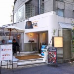 原宿 表参道 モンスーンカフェ ランチ