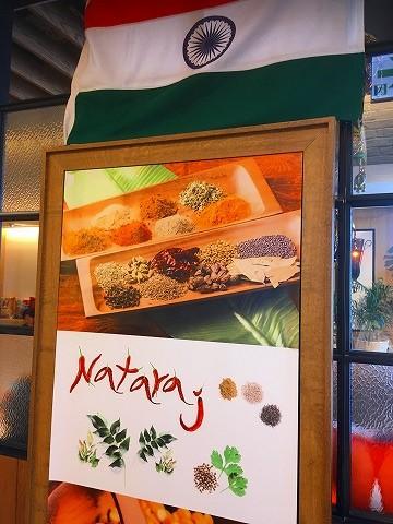 ナタラジ(nataraj)原宿・表参道店