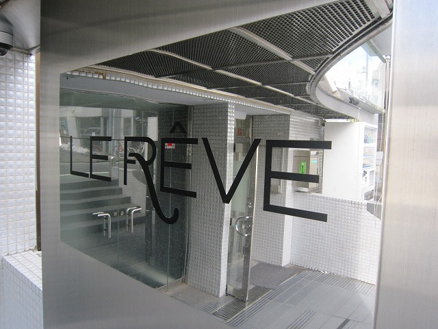 LE REVEビル (ル レーヴビル)