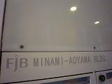 FJB南青山ビル