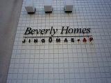 ビバリーホームズ神宮前AP(Beverly Homes 神宮前AP)