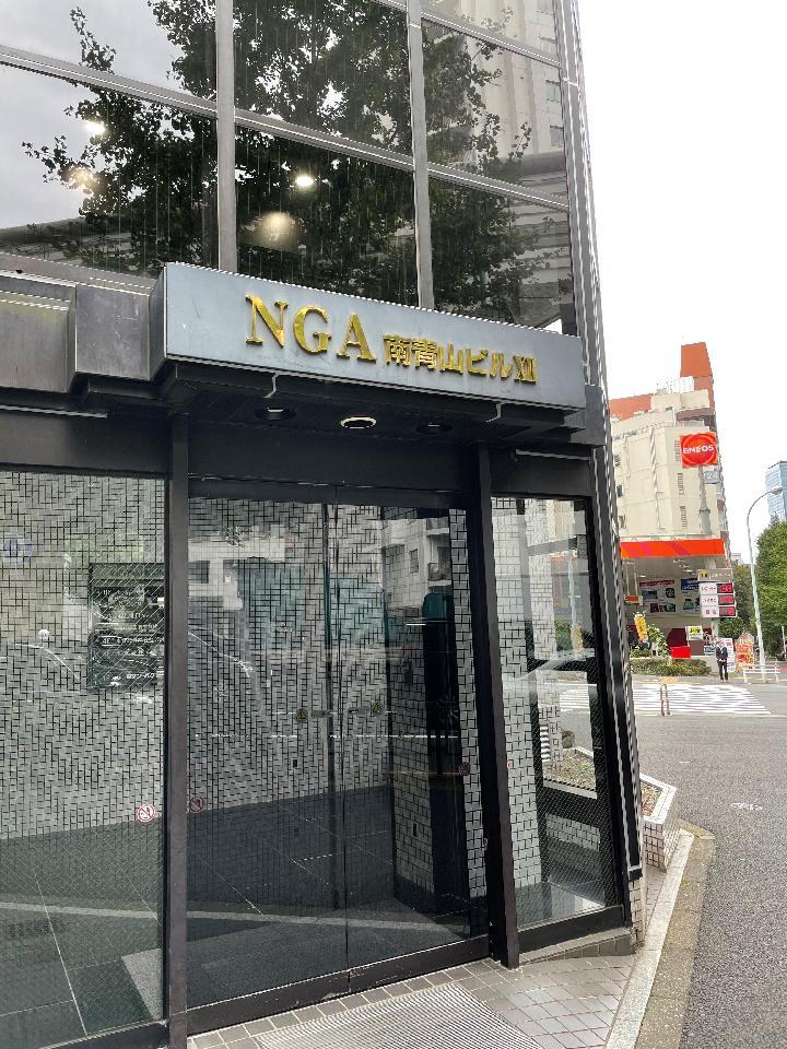 NGA南青山ビルX2