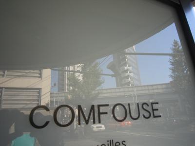P-COMFOUSE