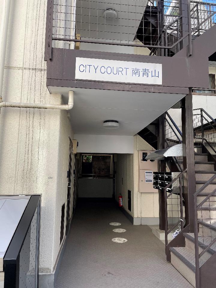 シティーコート南青山