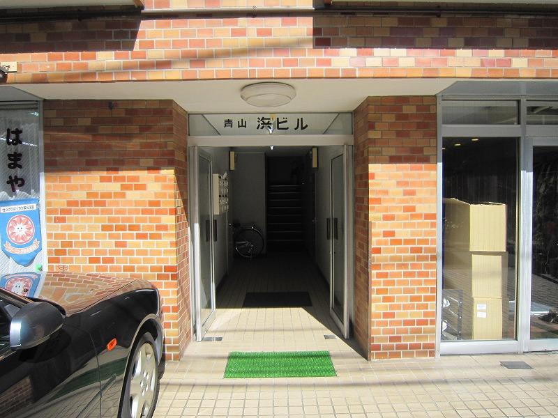 青山浜ビル