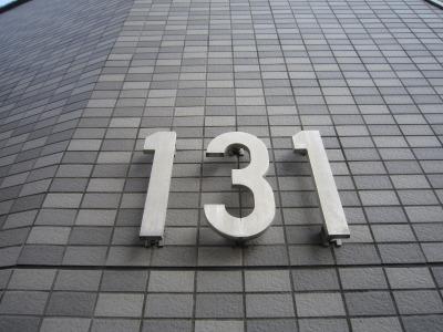 南青山131ビル