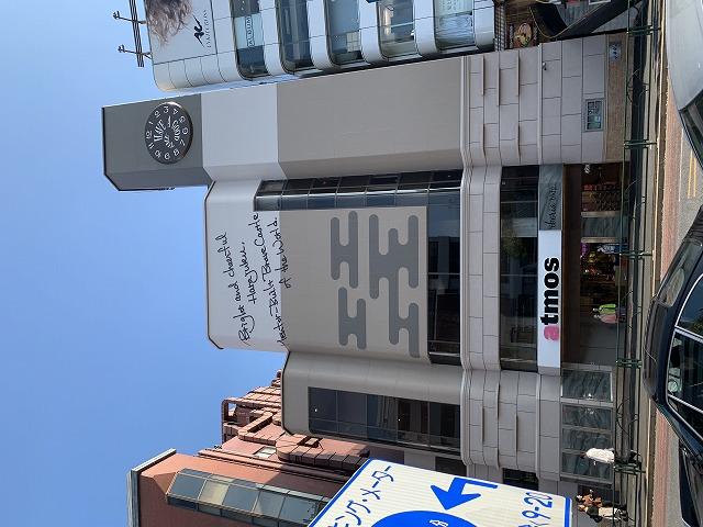 威辺利亜ビル(イベリアビル)
