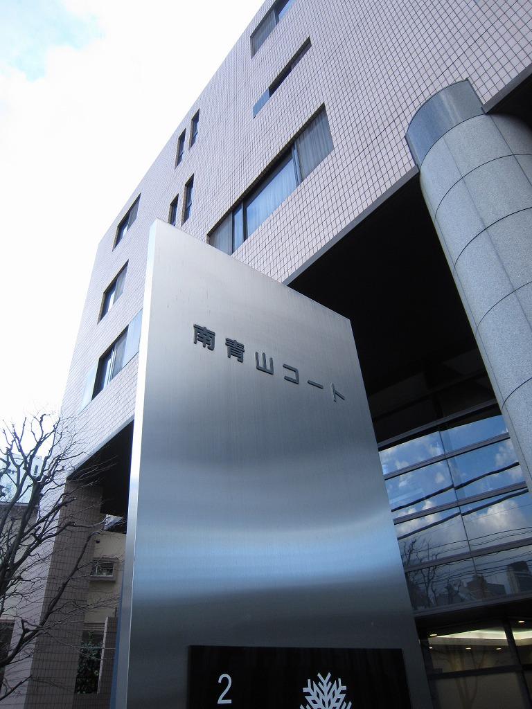 南青山コート(The Upper Residences)