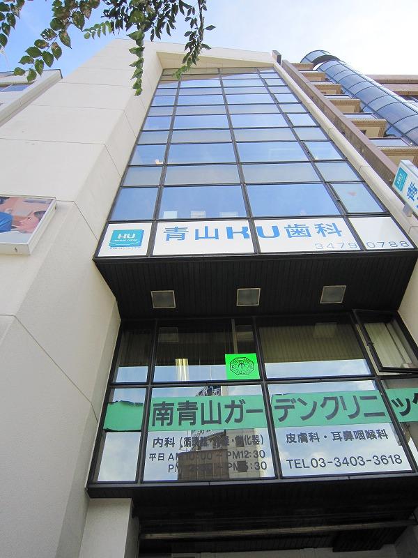 石塚商事ビル