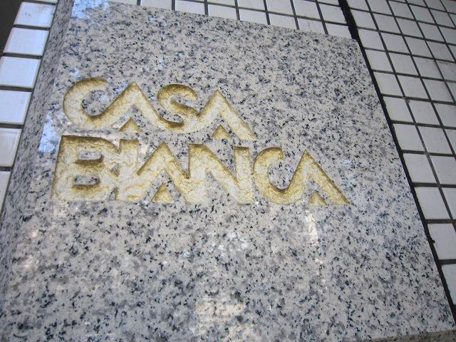 CASABIANCAカサビアンカ