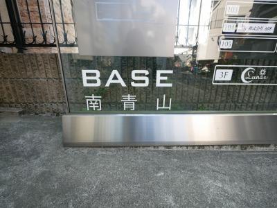 BASE南青山