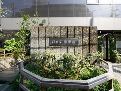 O&K南青山ビル