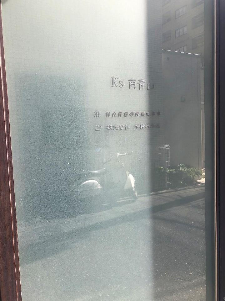 K's南青山ビル