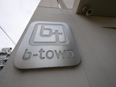 b-タウン