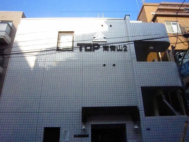 TOP南青山第2