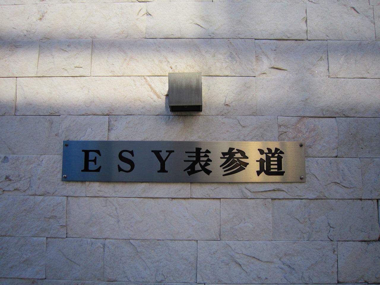 ESY表参道