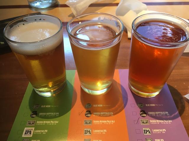 LAS DOS CARAS(ラスドスカラス) クラフトビール三種