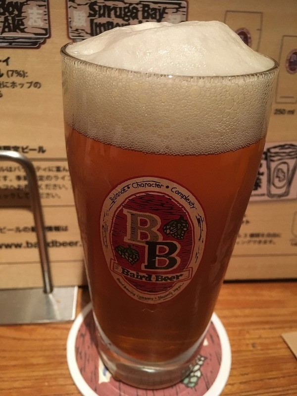 原宿タップルーム (Harajuku Taproom ) ビール