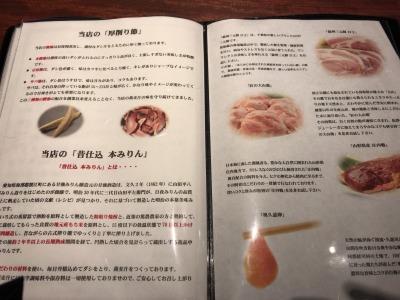 ミニ丼セット