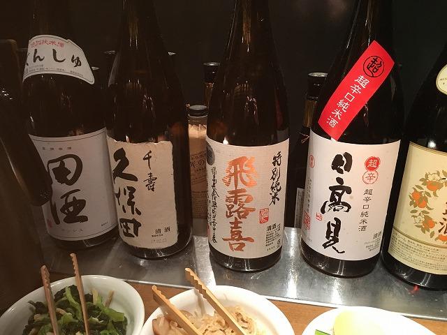 日本酒など