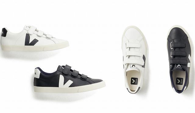 3-LOCKシリーズ(veja) 出典:The Natural Shoe Store http://www.thenaturalshoestore.jp/brand/09/