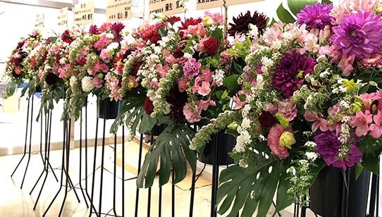お祝い花(Celebration) 出典:https://www.aninkagama.com/service/#service01