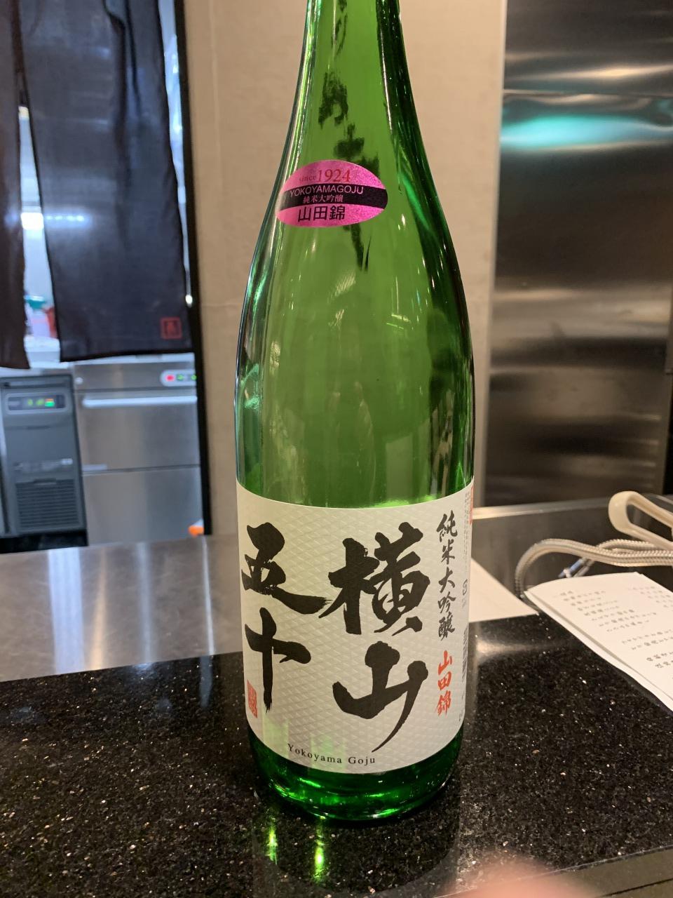 日本酒 横山五十 純米大吟醸