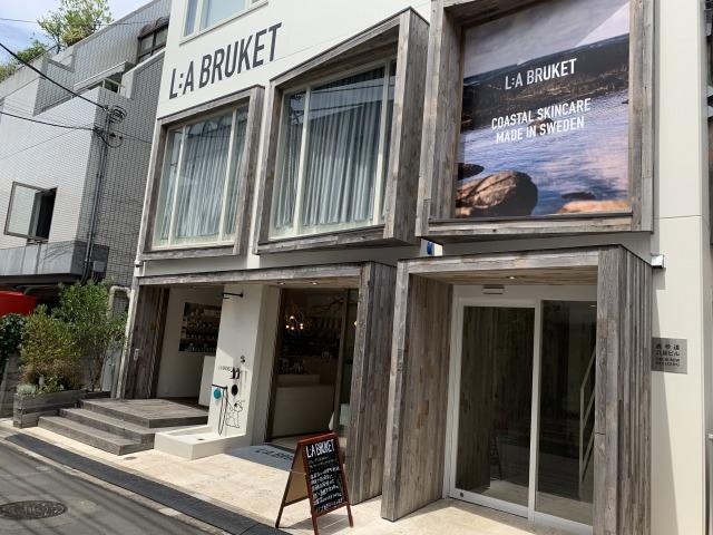 【閉店】ラ・ブルケット(L:a Bruket)青山店