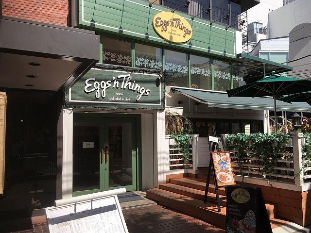 エッグスンシングス 原宿店 (Eggsn Things)
