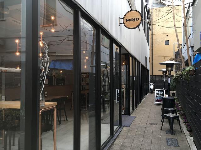 モジョコーヒー(Mojo Coffee) 原宿店