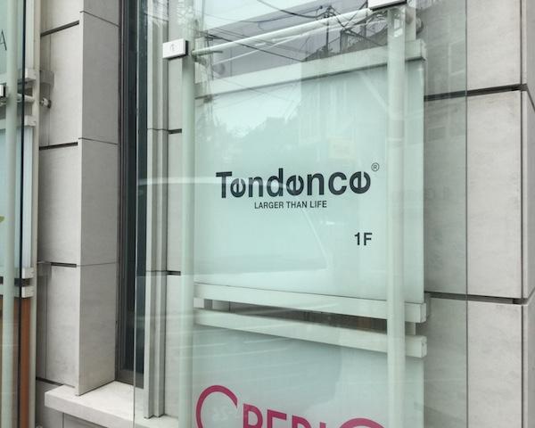 Tendence (テンデンス) 表参道