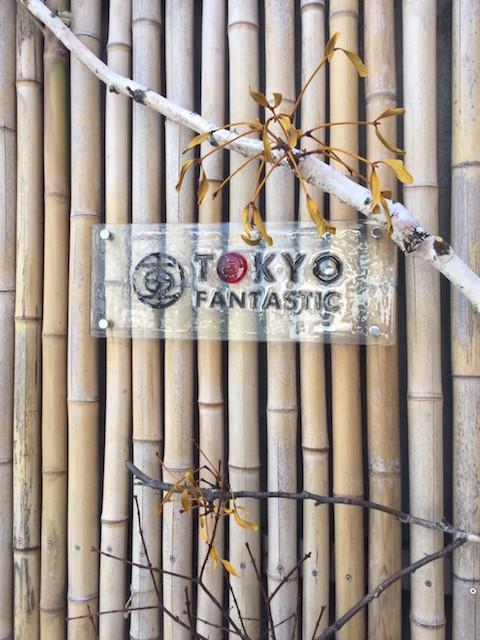 TOKYO FANTASTIC OMOTESANDO(トーキョーファンタスティック表参道)