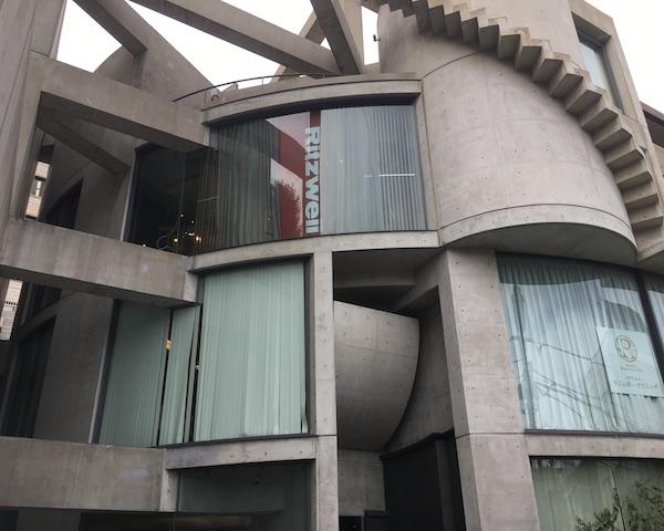 Ritzwell (リッツウェル) 東京ショールーム