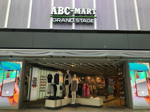 ABC-MART(エービーシーマート)原宿店