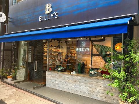 ビリーズエンター 渋谷店(BILLYS ENT TOKYO SHIBUYA)