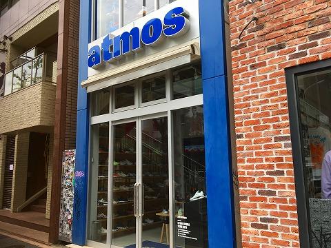 アトモス フラッグシップストア(atmos Flagship Store)