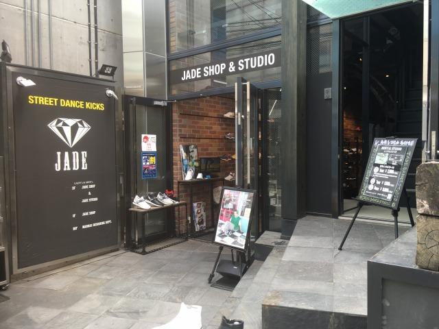 【閉店】ジェイド(JADE)原宿店