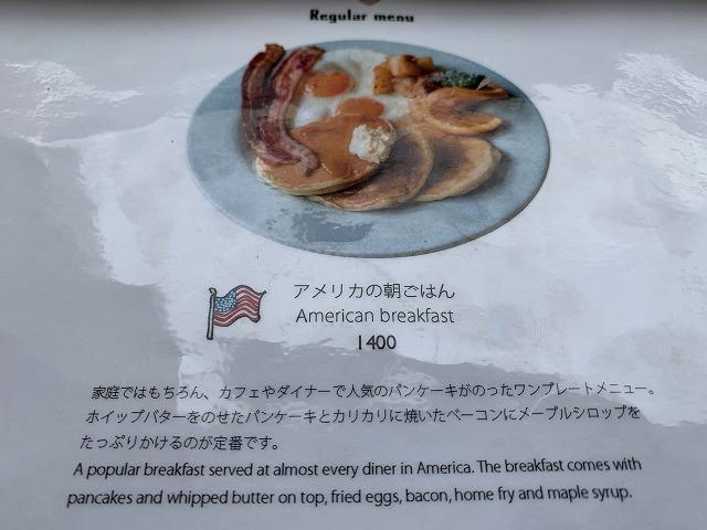【閉店】ワールド・ブレックファスト・オールデイ (WORLD BREAKFAST ALLDAY) 原宿店 アメリカの朝ごはん