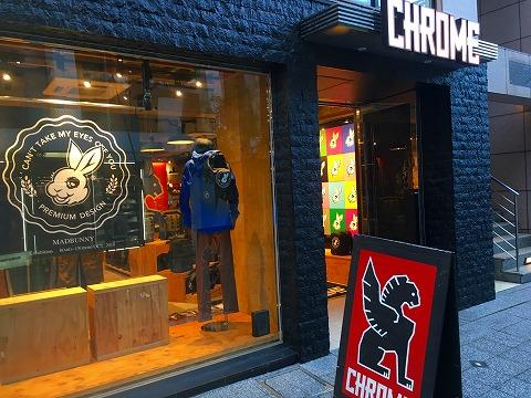 【閉店】クローム トウキョウ(CHROME TOKYO)