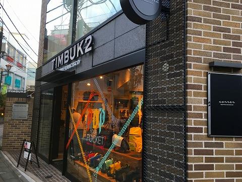 【閉店】ティンバックツー トウキョウ(TIMBUK2 TOKYO)