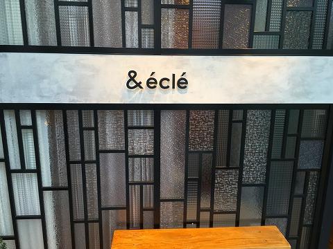 【閉店】& ecle (アンド エクレ)
