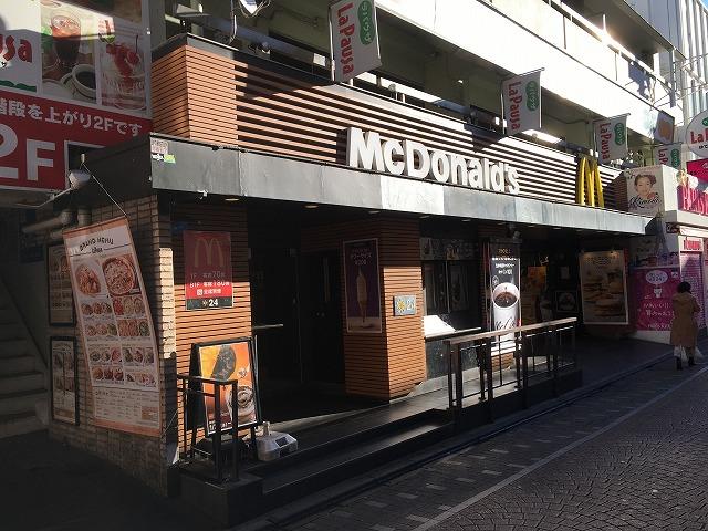 マクドナルド原宿竹下通り店