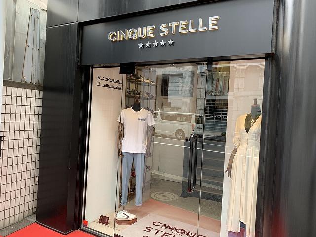 CINQUE STELLE(チンクエ ステッレ)東京
